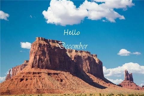 请在2017年12月对我好一点。在微信上告诉我十二月的事