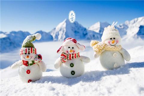 冬天的第三个太阳年就要到了