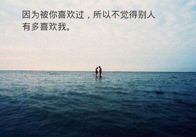 文字控制:图片加文字秘密爱情是一个人的青春