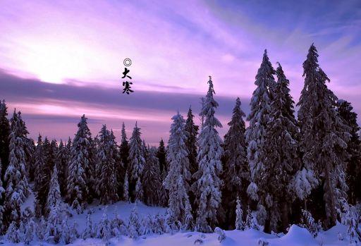 2018年谈论严寒经典谈论不同季节会有不同的节气